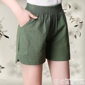 棉麻五分褲 高腰棉麻短褲女夏外穿亞麻寬鬆顯瘦五分熱褲夏大碼薄款闊腿褲休閒 爾碩 雙11