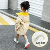 女寶寶秋冬裝小童2019新款兒童洋氣加絨女童風衣外套長款加厚大衣-ifashion