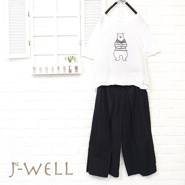 J-WELL 戴圍巾的熊短T綁帶寬褲兩件組 (組合999 8J1407白F+8J1532黑F)