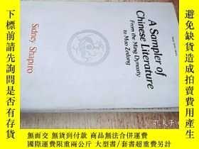 二手書博民逛書店A罕見SAMPLER OF CHINSES LITERATURE
