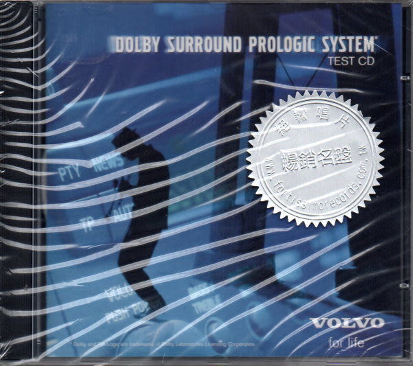 停看聽音響唱片】【CD】DOLBY SURROUND PROLOGIC SYSTEM