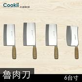 【青龍別作魯肉刀】6寸 SK黑鋼 黑面無拋光 專業料理家用刀【禾器家居】餐具 3Ci0030-3
