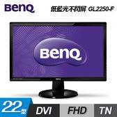 【BenQ】GL2250-F 22型LED不閃屏 【贈USB隨身燈】
