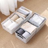 可伸縮多用收納盒 分格 內衣收納 塑料 襪子 內褲 整理盒 桌面 抽屜 【A15-1】♚MY COLOR♚