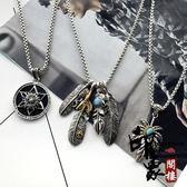 韓國男女潮品鷹爪羽毛項鏈 復古時尚葉子吊墜掛件百搭毛衣鏈配飾【聖誕交換禮物】