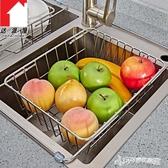 瀝水架 達派屋304不銹鋼水槽瀝水籃伸縮水池瀝水架洗菜盆濾水籃碗 Cocoa YTL