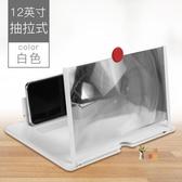螢幕放大器 手機大屏超清螢幕放大看劇神器鏡投影20顯示大屏3d懶人放手機的支架平板抽屜式 3色