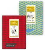 法國的浪漫與寫實套書(BU6061魔沼[法文全譯本]和BU6067紅與黑[...【城邦讀書花園】