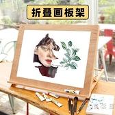 雙豐木制畫板畫架櫸木質4開8開素描台式桌面摺疊畫架子繪畫圖板 小時光生活館