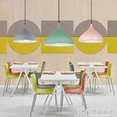 燈罩現代簡約餐廳吊燈創意個性單頭客廳臥室吧台美發店辦公室小吊燈 igo快意購物網