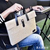 公事包 商務手提包男女通用經典公文包筆記本休閒大容量電腦包蘋果包 DR23144【男人與流行】