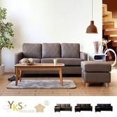 【YKSHOUSE】稻森L型獨立筒皮沙發組黑色