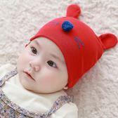 嬰兒帽子春秋新生兒胎帽0-3-6-12個月男女寶寶套頭帽秋冬純棉保暖kl