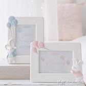 俏皮兔相框 結婚禮物韓式創意相片架畫框擺台 紀念日組合相框裝飾【全館免運】yyj