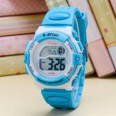 兒童手錶防水夜光男孩女孩小學生男童女童多功能運動電子錶數字式