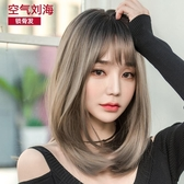假髮韓式髪型假髪女中長髪長直髪自然全頭套式髪套偽娘網紅鎖骨髪短髪【果寶時尚】