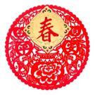 平平安安 (春) 18*18透明片紅絨彩金春貼