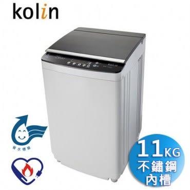 Kolin歌林11kg全自動單槽洗衣機/不鏽鋼內槽 BW-11S03~含拆箱定位+舊