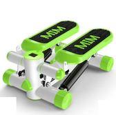 踏步機家用機免安裝登山機多功能機瘦腿腳踏機健身器材 【四月新品】LX
