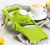 家用多功能切菜器水果切片機小型檸檬切片器廚房土豆絲切絲器神器 創意家居生活館