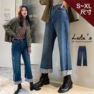 LULUS-Y類韓組-復古刷色牛仔寬褲S-XL-深藍【04190248】