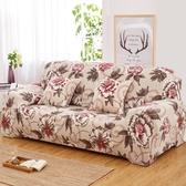 萬能彈力沙發套全包沙發罩全蓋緊包防滑老式皮沙發墊單人三人組合 限時85折