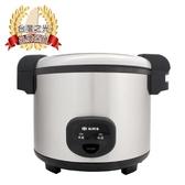 尚朋堂40人份營業用煮飯鍋 SC-7200