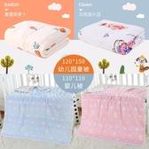 小被子夏季涼被兒童嬰兒空調幼兒園夏天純棉薄款寶寶蓋被四季通用