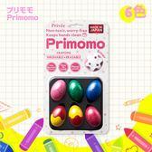【Primomo】普麗貓趣味蠟筆6色(蛋殼) - 附橡皮擦