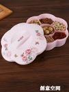 乾果盤 創意雕花干果盒堅果盒分格帶蓋糖果盒瓜子盤家用客廳果盤