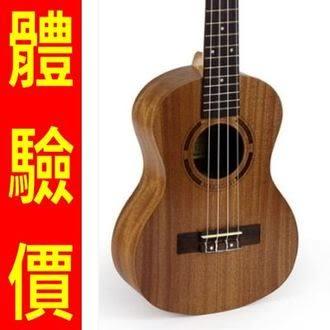 烏克麗麗ukulele-26吋桃花心木合板四弦琴樂器3款69x1[時尚巴黎]