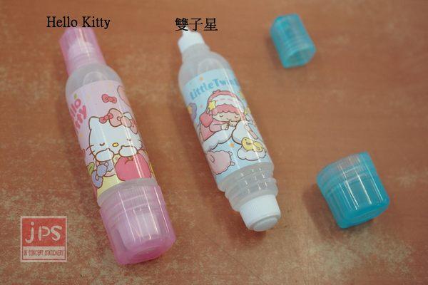 SANRIO Cute屁屁系列 小雙頭膠水 Hello Kitty & Twin Stars 雙子星