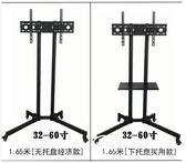 電視機掛架 移動落地立式支架落地式通用一體機推車可活動顯示器掛架子