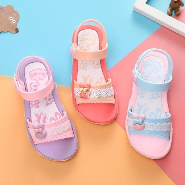 女童涼鞋夏季沙灘鞋兒童塑料涼鞋女孩中小童鞋韓版公主鞋 俏腳丫