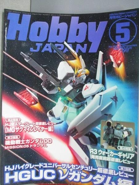 【書寶二手書T2/嗜好_JPR】Hobby Japan_2008/5_HGUC V…日文