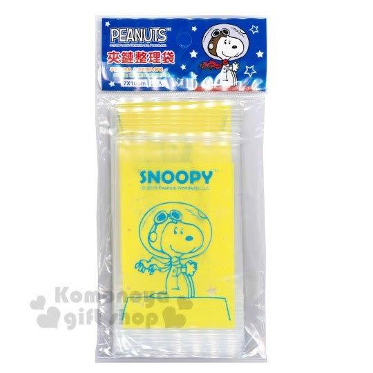 〔小禮堂〕史努比 方型透明夾鏈袋組《XS.25入.黃》分類袋.收納袋.糖果袋 4712977-46491