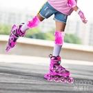 溜冰鞋兒童全套套裝男童女童初學者旱冰輪滑鞋小孩中大童 YJT【快速出貨】