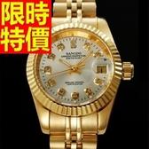 鑽錶-俏麗閃耀設計鑲鑽女腕錶3色62g41【時尚巴黎】