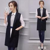 背心 中長款韓版新款夏季西裝薄款無袖外套女士顯瘦馬夾 QQ4772『優童屋』