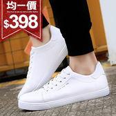 均一價$398休閒鞋小白鞋韓版時尚潮流休閒鞋時尚男鞋【09S1421】