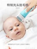 理髮器電推剪理發器超靜音剃頭發充電推剪自己幼兒童剃發推子寶寶家用神器 獨家流行館