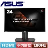 ASUS華碩 SWIFT PG248Q 24型電競螢幕【登錄送ROG不鏽鋼吸管組 (黑)】