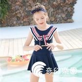 兒童泳衣女孩中大童 連體裙式平角保守游泳衣女童學生公主裙泳裝-奇幻樂園