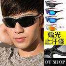 OT SHOP太陽眼鏡‧運動款偏光運動‧全包覆設計可防風止汗條‧全黑藍綠藍框白框‧現貨-J49