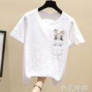 新款口袋兔子刺繡白色短袖t恤女竹節棉麻夏學生寬鬆簡約半袖上衣 小艾新品