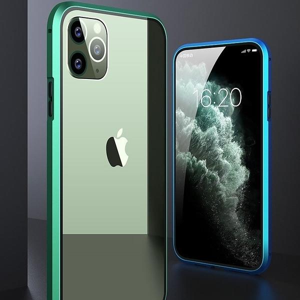 【Love Shop】【萬磁王高清雙面手機殼】送鋼化膜+ iPhone12/iphone 12 pro磁吸式玻璃保護套i12
