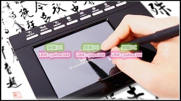【3C】電腦手寫板免驅動老人寫字板手寫鍵盤輸入板大屏win7手寫版usb外接 寫