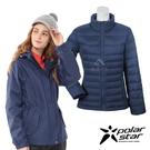 《兩件組合》【PolarStar】女款防水外套P19204『深藍』+女款輕量羽絨外套『灰藍』P20234 保暖 禦寒