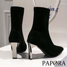 PAPORA時尚銀跟尚絨面素面高跟中筒靴KK9555黑色