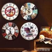 掛鐘美式復古靜音掛鐘創意家用鐘飾客廳臥室時鐘掛墻個性時尚掛表 大宅女韓國館YJT